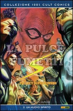100% CULT COMICS - PROJECT SUPERPOWERS  2: UN NUOVO SPIRITO