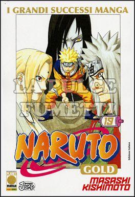 NARUTO GOLD #    19