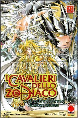 MANGA LEGEND #   115 -  LOST CANVAS  21 CAVALIERI DELLO ZODIACO
