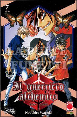 PLANET MANGA PRESENTA #    16 - IL GUERRIERO ALCHEMICO  7