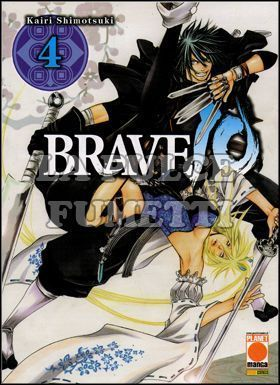 BRAVE 10 #     4