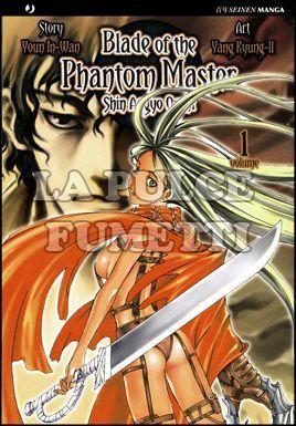 BLADE OF THE PHANTOM MASTER #     1