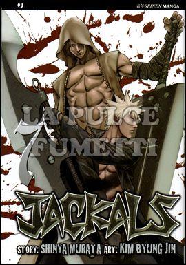 JACKALS #     7