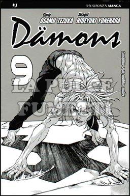 DAMONS #     9