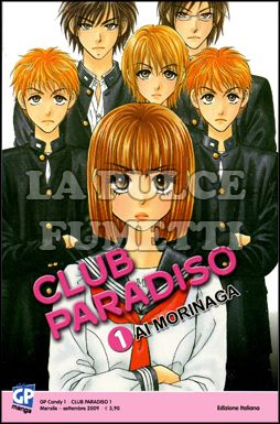 GP CANDY #     1 - CLUB PARADISO  1