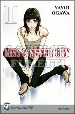 GP GENERATION #     1 - KISS E NEVER CRY  1