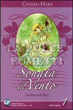 SONATA DEL VENTO - LA STORIA DI ALICE #     1