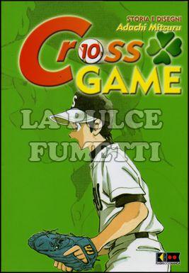 CROSS GAME #    10