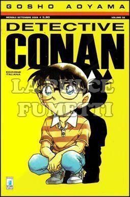 DETECTIVE CONAN #    56