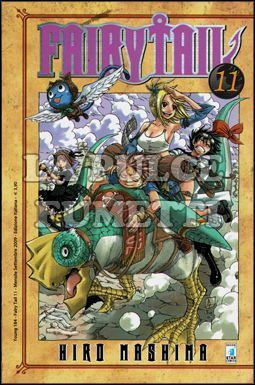 YOUNG #   184 - FAIRY TAIL 11