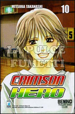 SHOT #   124 - CRIMSON HERO 10