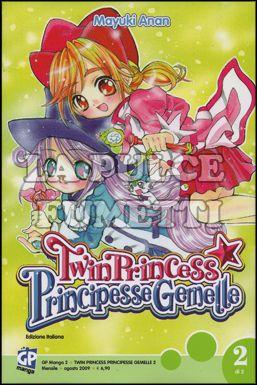 GP MANGA #     2 - TWIN PRINCESS  2