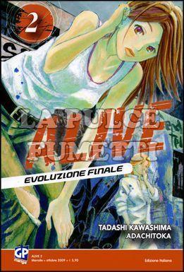 ALIVE - EVOLUZIONE FINALE #     2