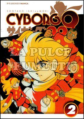 CYBORG 009 #     2