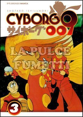 CYBORG 009 #     3
