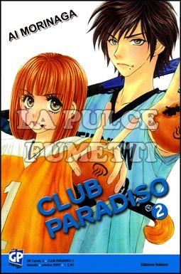 GP CANDY #     2 - CLUB PARADISO  2