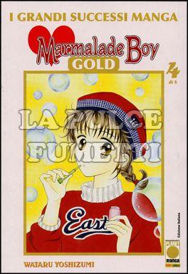 MARMALADE BOY GOLD DELUXE #     4