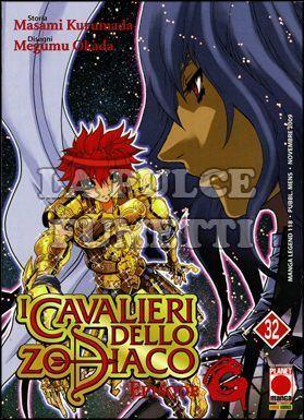 MANGA LEGEND #   118 - CAVALIERI DELLO ZODIACO EPISODE G 32