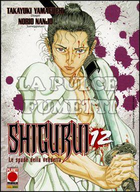 SHIGURUI #    12