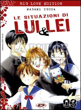 SITUAZIONI DI LUI E LEI BIG LOVE EDITION #     3