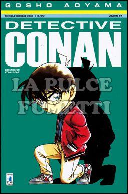 DETECTIVE CONAN #    57
