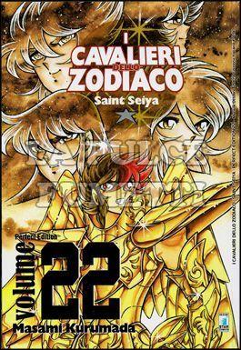 CAVALIERI DELLO ZODIACO PERFECT EDITION #    22