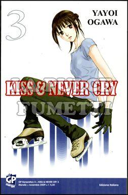 GP GENERATION #     3 - KISS E NEVER CRY  3