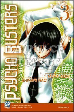 GP HERO #     3 - PSYCHO BUSTERS  3