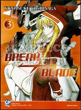 BREAK BLADE #     3