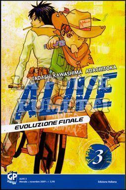 ALIVE - EVOLUZIONE FINALE #     3