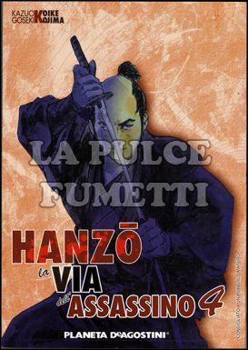 HANZO LA VIA DELL'ASSASSINO #     4