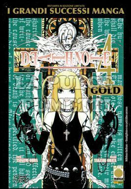 DEATH NOTE GOLD #     4 1A RISTAMPA