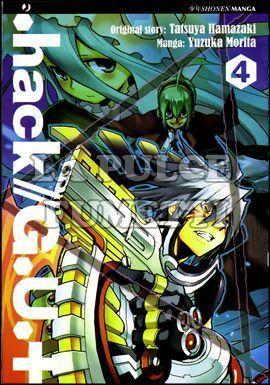 .HACK / / G U + #     4