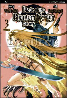 BLADE OF THE PHANTOM MASTER - SHIN ANGYO ONSHI #     3