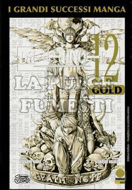 DEATH NOTE GOLD #    12