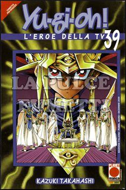 YU GI OH! L'EROE DELLA TV #    39