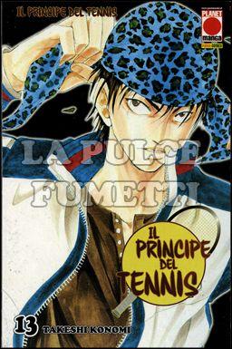 PRINCIPE DEL TENNIS #    13