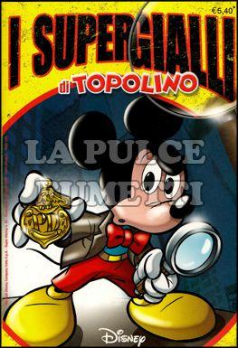 SUPER DISNEY #    42: I SUPERGIALLI DI TOPOLINO