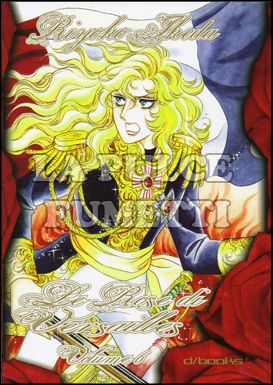 LADY OSCAR - LE ROSE DI VERSAILLES #     6