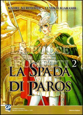 SPADA DI PAROS #     2