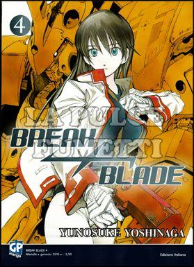 BREAK BLADE #     4