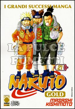 NARUTO GOLD DELUXE #    21