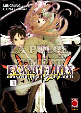 MANGA TOP #   103 - EVANGELION  3 CRONACHE DEGLI ANGELI CADUTI