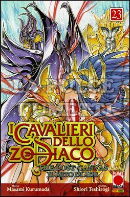 MANGA LEGEND #   119 -  LOST CANVAS  23 CAVALIERI DELLO ZODIACO