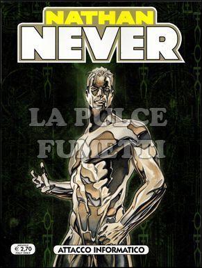 NATHAN NEVER #   222: ATTACCO INFORMATICO