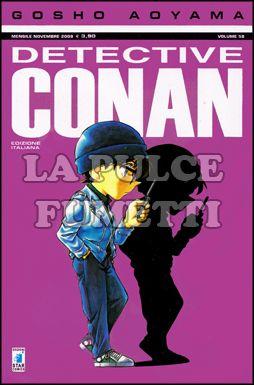 DETECTIVE CONAN #    58