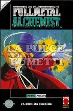 FULLMETAL ALCHEMIST #     2 - 2A RISTAMPA