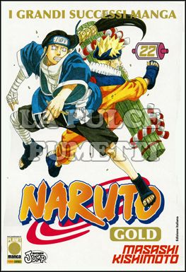 NARUTO GOLD DELUXE #    22