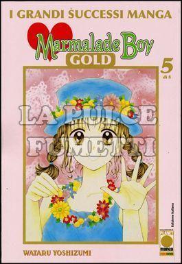 MARMALADE BOY GOLD DELUXE #     5