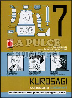 KUROSAGI #     7